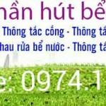 Cam kết: Hút bể phốt giá rẻ nhất tại Hà Nội 0941.219.219 – Giảm 60%
