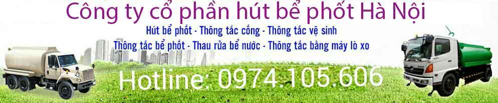 Các dịch vụ của công ty hút bể phốt Hà Nội