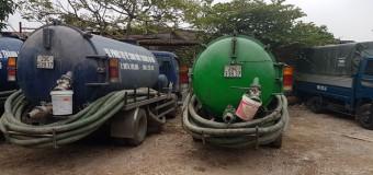 Ống hút bể phốt là gì? Xem thêm tại: thonghutcong.com